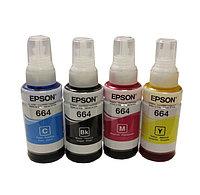 Чернила Epson оригинальные 70мл. комплект 4 цвета