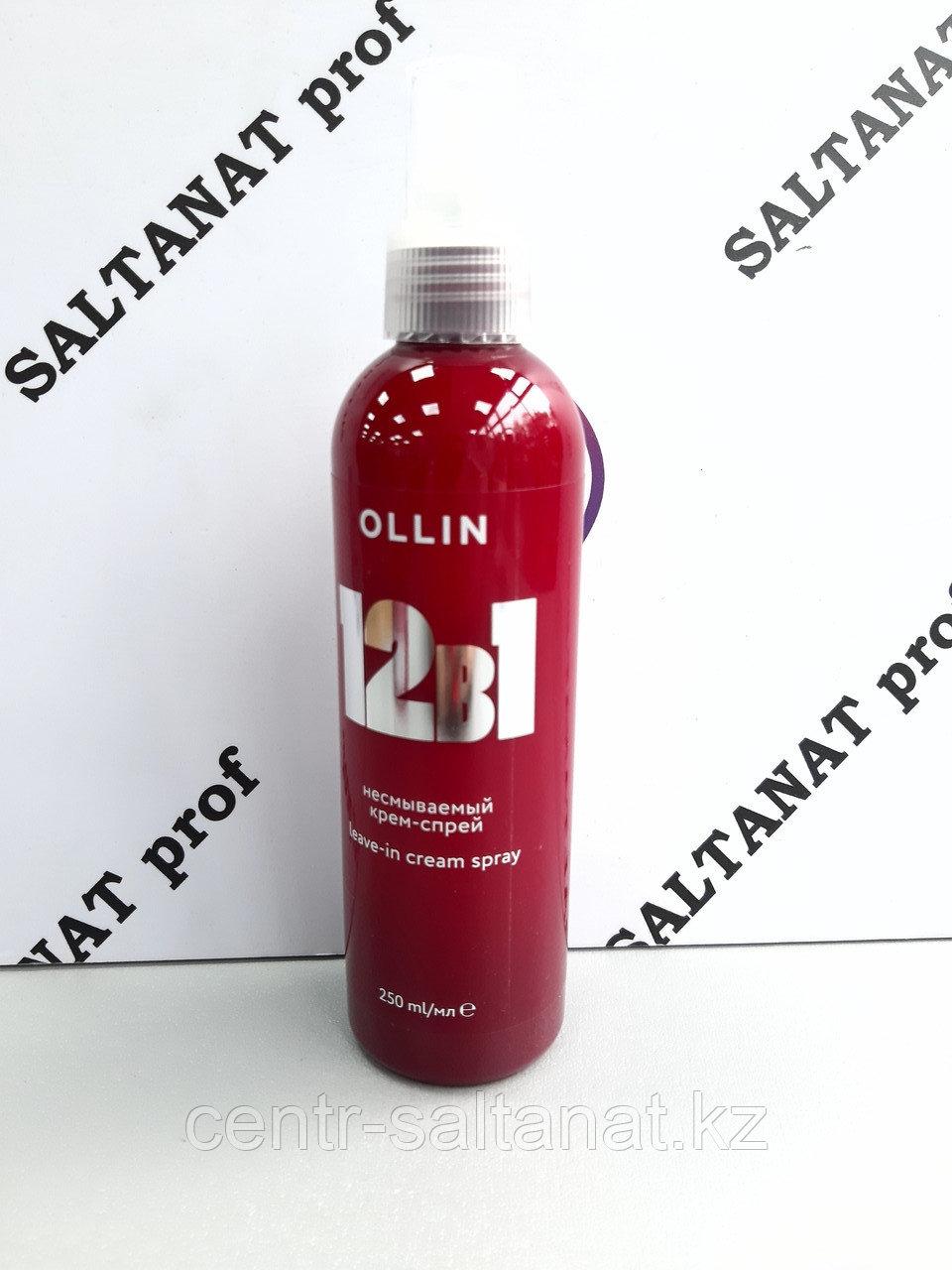 Несмываемый крем-спрей 12 в 1 для волос 250 мл Ollin