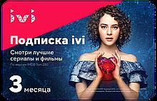 Ivi IVI_3MONTH_KZ_TD Сертификат на услугу ivi+ на 3 месяца