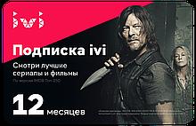 Ivi IVI_1YEAR_KZ_TD Сертификат на услугу ivi+ на 1 год