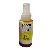 Чернила Epson оригинальные 70мл. Yellow