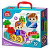 Конструктор пластиковый «Веселый паровозик» 30 деталей Baby Blocks