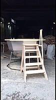 Сибирский Банный Чан, (в*д: 110*225/0,2 см., AISI-430), на подставке, без печи