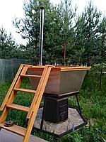 Сибирский Банный Чан, (в*д: 110*165/0,3 см., AISI-430), на подставке, + печь