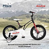 """Детский 2-колесный велосипед Sendero 16"""" Black/Черный (Pituso, Испания)"""