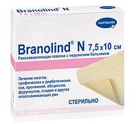 Мазевая N-повязка Branolind 7.5х10 см 1 шт