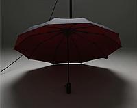 Зонт с двухслойным куполом.