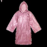 Дождевик 303ПЭ_Фиолетовый (95) (ONE SIZE)