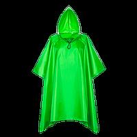 Дождевик-пончо 302_Ярко-зелёный (26/1) (L/50)