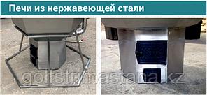 Печь из черного металла /  для чана 1650 мм, 1850 мм