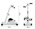 Велотренажер реабилитационный для рук и ног ART.FiT XT-09, фото 3