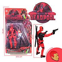 Фигурка супергерои Дэдпул (Deadpool)