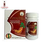 Капсулы для похудения «Травяное растение китайской медицины» в банке