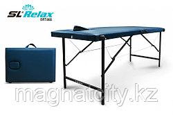 Массажный стол складной Optima SLR-7 (синий)