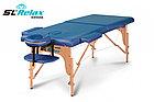 Массажный стол складной Nirvana BM2523-2, фото 2