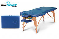 Массажный стол складной Nirvana BM2523-2