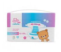 Акция 1+1 Подгузники для детей Junior (11-25 кг) 30 шт Zabota Kids
