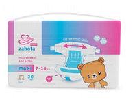 Акция 1+1 Подгузники для детей Maxi (7-18 кг) 30 шт Zabota Kids