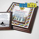 Наградная грамота в деревянной рамке со стеклом, фото 3