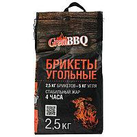 Брикеты угольные GreatBBQ, 2,5 кг