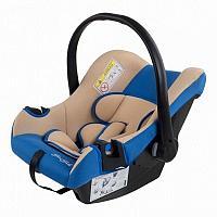 BAMBOLA Удерживающее устройство для детей 0-13 кг NAUTILUS Т.Синий/Бежевый