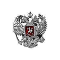 Значок посеребрение с оксидированием 'Герб РФ' Георгий Победоносец