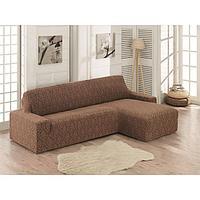 Чехол Milano угловой на диван правосторонний, цвет коричневый