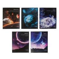 Тетрадь 48 листов в клетку 'Космос', обложка мелованный картон, блок офсет, МИКС (комплект из 5 шт.)
