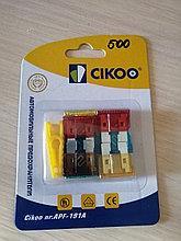Предохранители/ FUSES фирмы CIKOO 5A, 7.5A, 10A, 15A, 20A, 25A, 30A