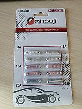 Предохранители/ FUSES фирмы CONTINENTAL by MITSUJI
