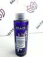 Витаминно-энергетический комплекс против выподения волос 100 мл OLLIN