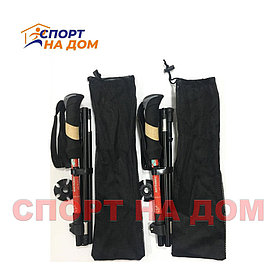 Трекинговые палки (складные, длина 135 см)