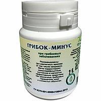Грибок-минус, таблетки, 120 шт.