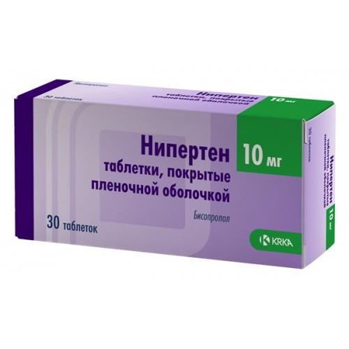 Нипертен 10 мг №30 табл.