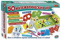 Ranok Большой набор: 50 математических игр 12109097Р Украина
