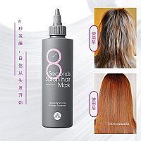 Восстанавливающая маска для волос от Masil 8 seconds Salon Hair