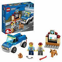 Lego 60241 Город Полицейский отряд с собакой