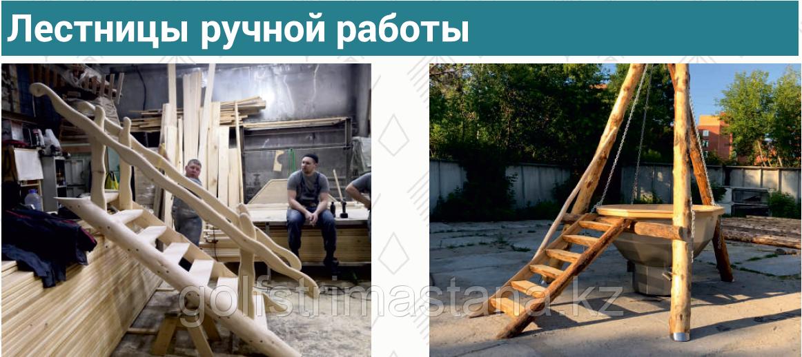 Лестница-подиум из кедра