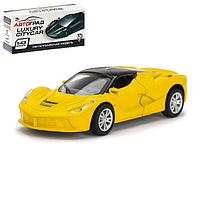 Машина металлическая «Суперкар», инерционная, масштаб 1:43, цвета МИКС
