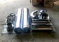 Комплект дымохода составной: нижняя часть с заслонкой, средняя часть-сэндвич, верхняя часть с пламегасителем