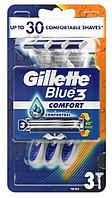 Одноразовые станки Gillette Blue3 Comfort, 3шт