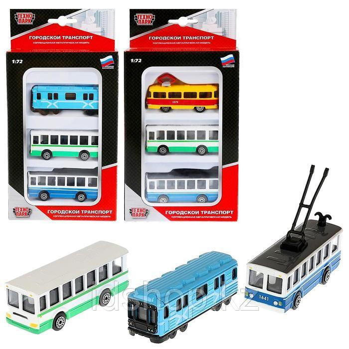 Набор металлических машин «Городской транспорт» из 3-х моделей, 8 см - фото 1