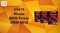 Мышь MRM-Power MRM-0818
