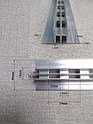 Профиль алюминиевый перфорированный двойная ячейка 2400мм, фото 3