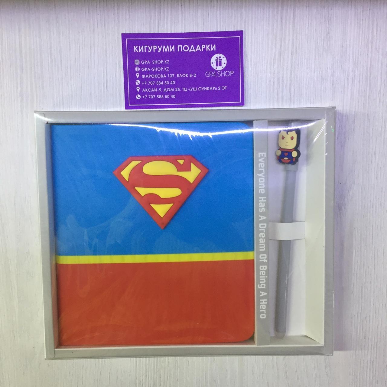 """Блокнот """"Супермен"""""""