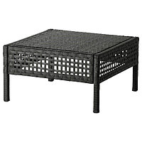Табурет садовый КУНГСХОЛЬМЕН черно-коричневый, ИКЕА, IKEA Казахстан