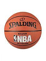 Мяч баскетбольный Spalding NBA Silver 83-016Z размер 7