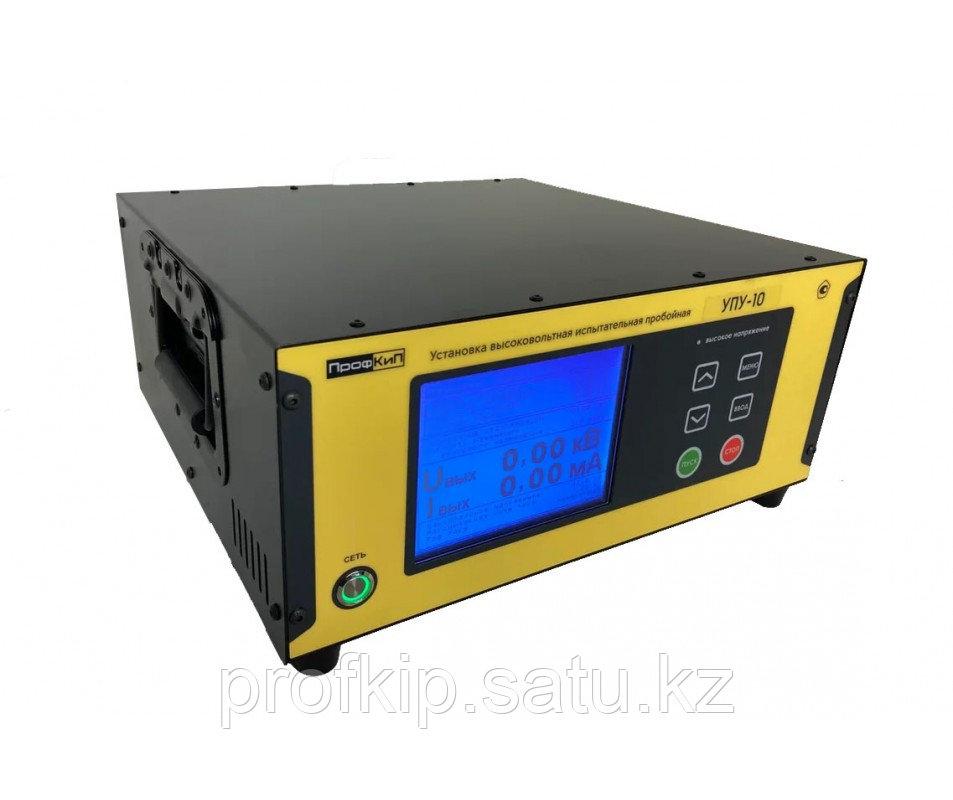 ПрофКиП УПУ - установка высоковольтная испытательная пробойная