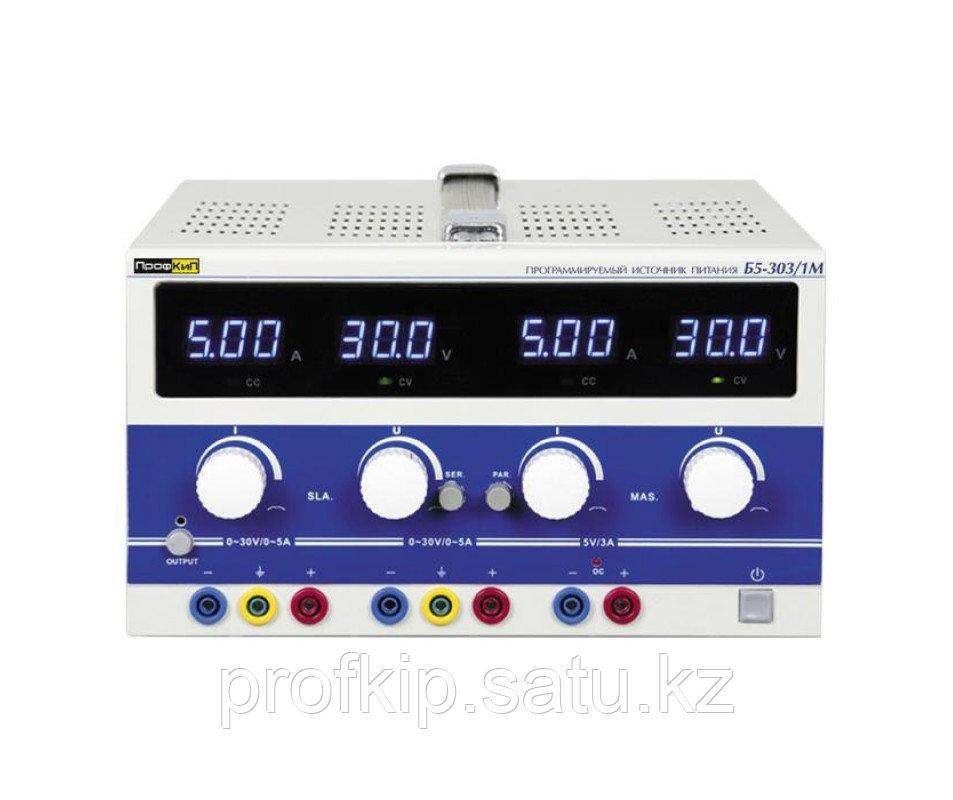ПрофКиП Б5-303/1М источник питания