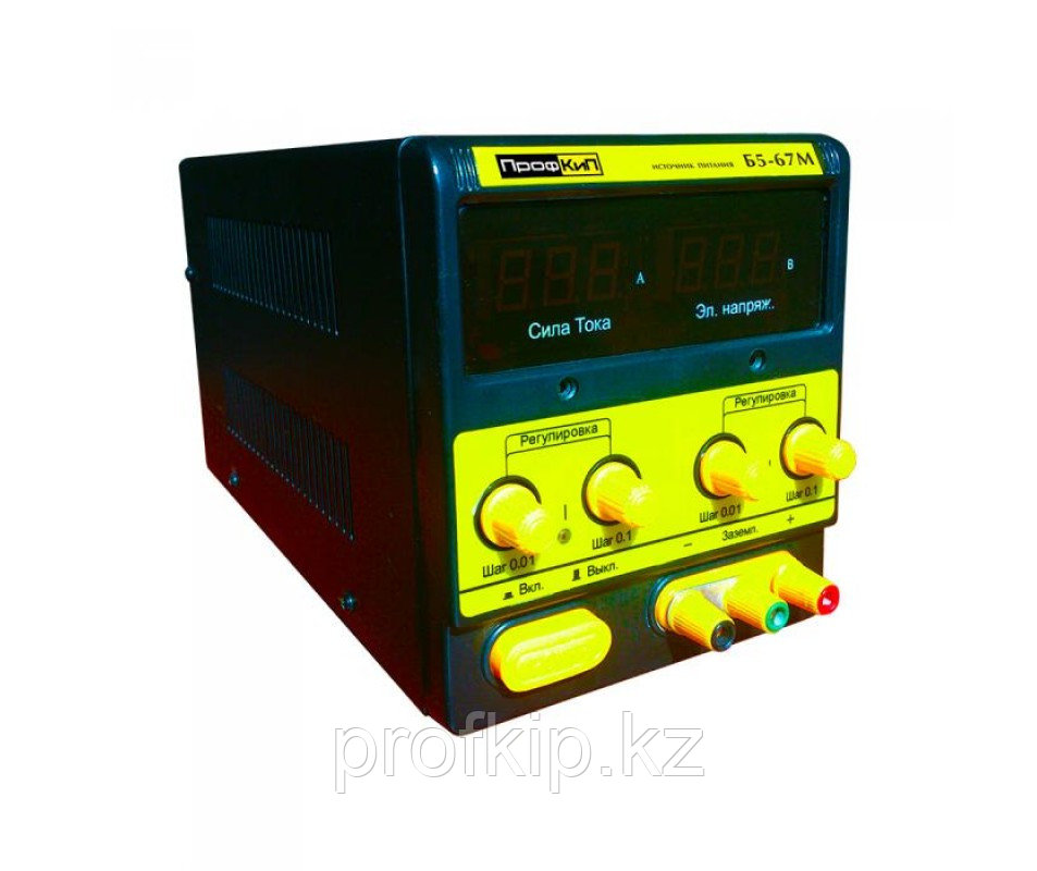 ПрофКиП Б5-67М источник питания аналоговый